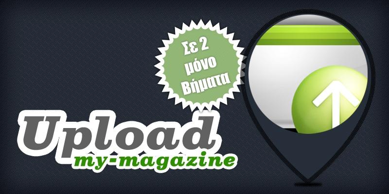 my-magazine Upload